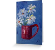 Cup of summer Greeting Card