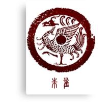 【6200+ views】Chinese holy creature: Fire Rosefinch (南方朱雀) Canvas Print