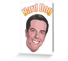 The Office - Nard Dog Greeting Card