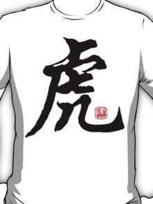 Chinese Zodiac Tiger Symbol T-Shirt T-Shirt