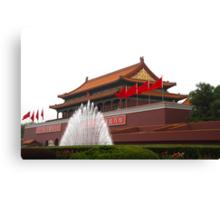 Forbidden City, Beijing Canvas Print
