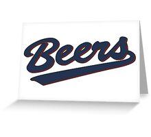 the milwaukee beers Greeting Card