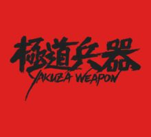 Yakuza Weapon Logo T-shirt (Black) by OriginalO