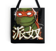 Party Dude! Tote Bag