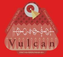 Welcome to Vulcan [Freak tourism III] by tudi