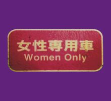 女性専用車 - WOMEN ONLY by Daniel Panea de la Poza