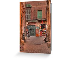 Moroccan Morning Greeting Card