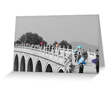 Umbrellas in Beijing 17 arch bridge Greeting Card