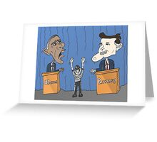 Obama et Romney débat en caricature Greeting Card