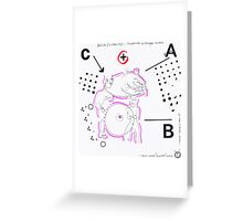 Night Drawings #75 - Breast ? Greeting Card