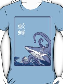 Sharktopus and the Great Wave T-Shirt