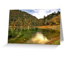 Hidden Paradise; SULUKLU GOL - Suluklu Lake Greeting Card