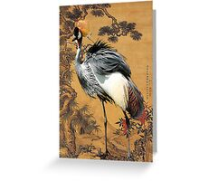 Pine ,Plum and Crane  Greeting Card
