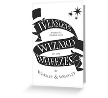Weasleys' Wizard Wheezes (B&W) Greeting Card