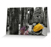 Purple and Gold, Cambodia Greeting Card
