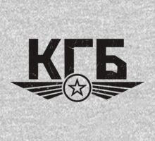 KGB (I) by neizan