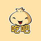 Chirba Chirba Chinese Text by mrkenray