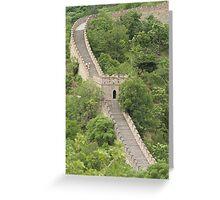 Beijing Wall Greeting Card