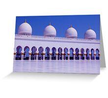 4 Domes Greeting Card