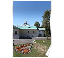 Flowerbed in Kremlin of Yaroslavl Poster