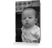 Bao Bao Greeting Card