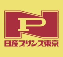 Nissan / Prince Tokyo by axesent