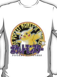 Pokemon Origins: Yellow T-Shirt