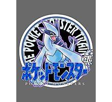 Pokemon Returns: Silver Photographic Print
