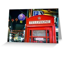 Red phone booth in Chinatown Greeting Card