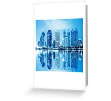 city in twilight Greeting Card