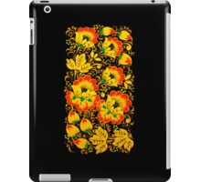 Russian painting  iPad Case/Skin