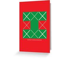 Design 254 Greeting Card