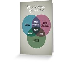 Diagram venn, of Yoda it is Greeting Card