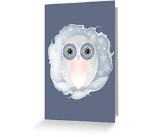 Snowly Owl Greeting Card