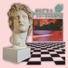 Macintosh Plus - Floral Shoppe VAPORWAVE by Talierch
