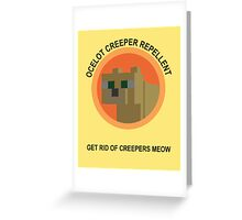 Get Rid Of Creepers Meow Greeting Card