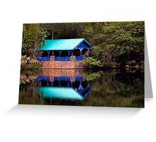 Animal Kingdom, Disney World, Orlando, Florida Greeting Card