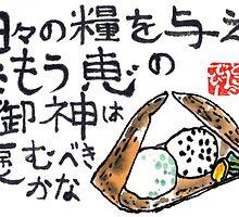 Riceballs 2 by dosankodebbie