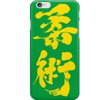 Jiu Jitsu - Brazilian Jiu Jitsu Edition iPhone Case/Skin