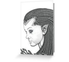 Euryale - Gorgon with Garter Snakes for hair (Face) Greeting Card