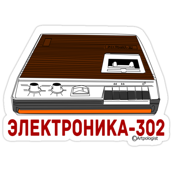 Elektronika-302 Soviet Tape Player by Daniel Gallegos