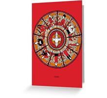Cathedral of the Serenity Greeting Card