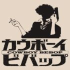 Cowboy Bebop by Hackha