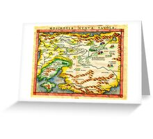 1574 Ruscelli Map of Russia (Muscovy) and Ukraine Geographicus Moschovia porcacchi 1572 Greeting Card
