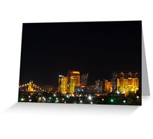 Kentucky skyline 3 Greeting Card