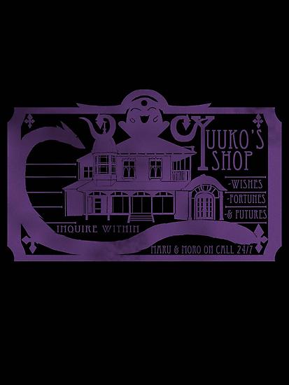 Yuuko's Shop by EpcotServo