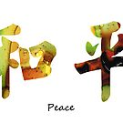 Chinese Symbol - Peace Sign 9 by Sharon Cummings