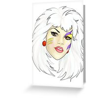 Roxy - The Misfits Greeting Card