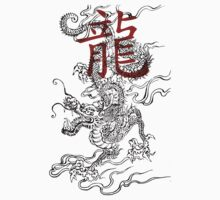 Traditional Japanese Dragon with Kanji by humanwurm