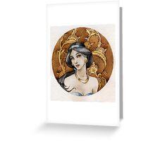 - Jasmine - Greeting Card